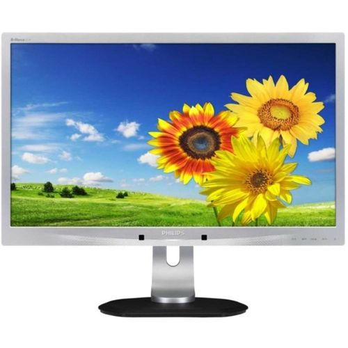 108575-2-monitor_lcd_23pol_philips_brilliance_dock_led_widescreen_prata_231p4upes_00-5