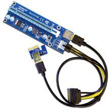 114731-1-Adaptador_PCI_e_1x_para_PCI_e_16x_c_energia_GPU_Riser_Adapter_MintCell_VER006C_114731-5