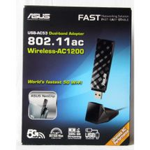 105943-1-adaptador_usb_wireless_asus_usb_ac53_box-5