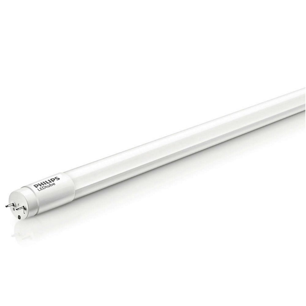 Charmant 112945 1 Lampada_LED_Tubular_18W_T8_Neutra_4000K_Vidro_120cm_Bivolt_Philips_112945 5