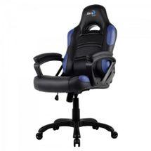 116971-1-Cadeira_Gamer_AC80C_EN54027_PretaAzul_AEROCOOL_116971